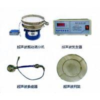 保定海啸超声波振动筛换能器HX-35-100