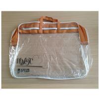 厂家定做pvc钢丝包 棉被透明包装袋 大号 家纺床上用品包装袋 可印刷logo