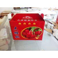 大连金州樱桃盒樱桃箱纸盒订制水果盒纸盒彩色礼盒质量好