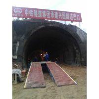 江西隧道自动仰拱栈桥