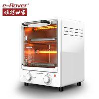 烧烤世家 CF-E122001电烤箱 控温家用 烘焙迷你小烤箱架
