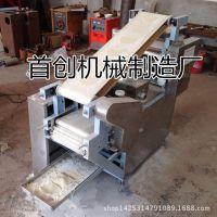 饺子皮机 全自动饺子皮机 混沌皮机 面坯机首创 信得过产品