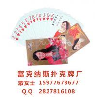 \\\'广西钦州广告扑克牌生产厂家,广西钦州广告扑克牌制作厂家\\\'