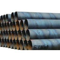 镀锌钢管/热镀锌螺旋钢管、