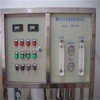 陕西水处理设备/家电产品涂染废水处理设备/专用纯水设备