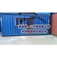 二手集装箱 活动房设计 销售一条龙服务废旧集装箱价格
