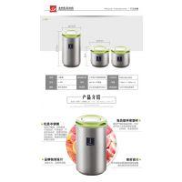 建厦新款特价不锈钢储物密封罐三组装储存罐瓶储物罐厨房