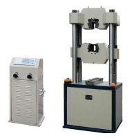 云南昆明万能拉力试验机丽江液压万能拉力测试仪厂家直销优惠价格WE-1000D