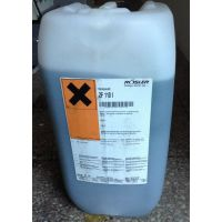 振动耐磨试验机溶液FC120 振动耐磨试验机专用清洗剂