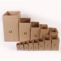 深圳龙华光电行业包装纸箱珍珠棉设计生产厂家量大从优