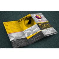 西安莲湖区广告印刷 宣传画册印刷 西安新城区名片印刷 卡片印刷 宣传单 宣传纸杯 工作证定制