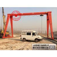 冠华供应哪里有卖东营市威海二手航车二手龙门吊 15吨 12吨 8吨 桁吊航吊价格