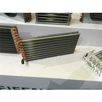 大型和小型展示柜铜铝翅片蒸发器冷凝器