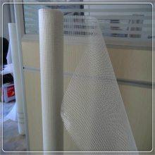 旺来塑料护角 墙体网格布 透明网格布