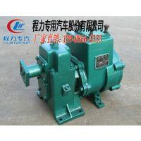 亿丰65QZ50/110N自吸式离心泵,洒水车专用洒水泵价格