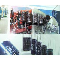 长寿命铝电解电容器LRH4.7UF400V尺寸6.3x15,LRF耐高温长寿命系列.GD电容