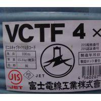 冨士电线 VCT-F(S) 0.75×4C 特价优惠