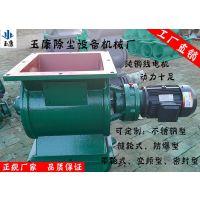 庆功机械星型卸料器 YJD-08型卸灰阀 铸铁叶轮给料机 关风机卸料器