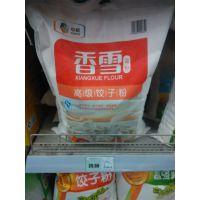 供应特等香雪5公斤高级饺子粉