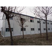 枣庄大禹钢结构|枣庄箱体彩钢板房|彩钢瓦围墙|岩棉板雅致房