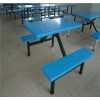 供应康胜食堂餐桌椅连体生产商|优质学生连体餐桌椅定做