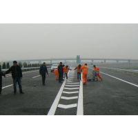 阿克苏道路标线施工|艺达交通|道路标线施工设备