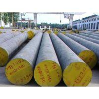 宝钢厂家直销 20Cr合金结构钢 50~135 圆钢 规格齐全