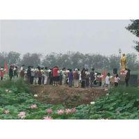 地藏王|亿泰雕塑|地藏王石雕塑