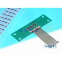 供应 HRS DF36A-**S-0.4V(51) 原厂库存连接器