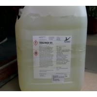 双二四硫化剂,双二五硫化剂,铂金硫化剂,水剂硫化剂,脱模剂
