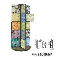 插槽式马赛克展架 瓷砖展示架 墙砖展示架 小瓷片架子 尺寸可按场地定制