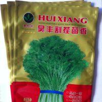 蔬菜水果三面封包装袋卷膜 农药铝箔全自动包装卷材 定做各种规格