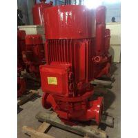 上海厂家XBD3.8/6.06-65L喷淋泵XBD13/15-HL恒压消防泵 消防泵