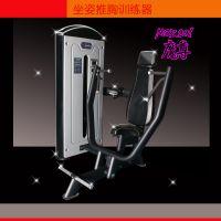 环宇魔尊力量训练器HY-6801坐姿推胸练习器胸肌肩三角肌肱三头肌