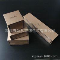 【高档胶盒订做】珠宝首饰盒 套盒【内芯超纤皮革】logo订制