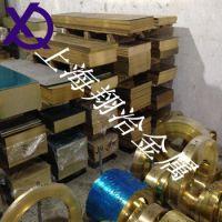 批发C2801黄铜带各种规格