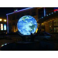 观度科技内发光地球仪_定制大型内发光地球仪_自动旋转太空气象球厂家