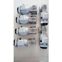 工厂特别供应蜗轮蜗杆减速机NMRV063/15-YS8024-0.75KW
