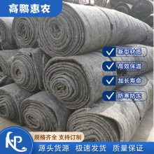 亳州温室专用保温被品质质量