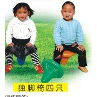 河北快乐时光石家庄幼教玩具厂直供感统器材 婴幼教玩具 晃动平衡木 儿童滑梯 幼儿园教具