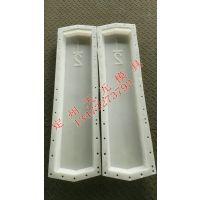 天元TY-2铁路公里标模具、半公里标塑料模具