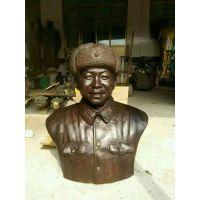 人物 名人伟人铜雕塑 河北树林铜雕厂专业制作