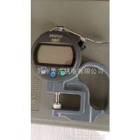 供应日本三丰Mitutoyo 547-301(0-10mm)标准型数显厚度表 测厚规