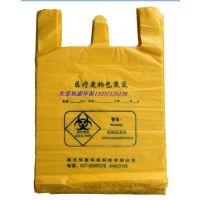 供应医疗飞废物包装袋-42*48 2.5丝