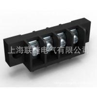 LW3MR-7.62间距带靠背栅栏式接线端子PCB大电流端子台接线座注塑