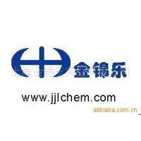 供应氯化锌
