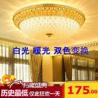厂家直销led现代简约s金水晶灯圆形客厅卧室灯家庭室内照明灯具