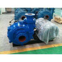 250ZJ-I-A83石家庄渣浆泵厂家