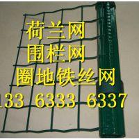 圈果园用的铁丝围栏网哪里卖@养殖围栏网@焊接鱼塘围栏铁丝网护栏电话:13363336337
