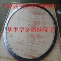 不锈钢304换热器垫片,金属缠绕垫片,齿形垫片,法兰密封垫